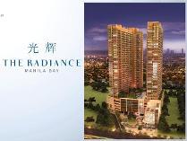 Radiance Manila Pre-selling