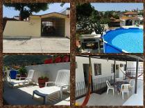 Departamentos Villa Encantada